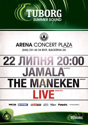 концерт Jamala