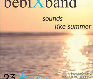 концерт bebiXband