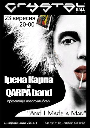 концерт Ірена Карпа та QARPA band