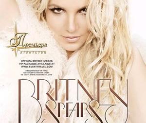 концерт Britney Spears в Киеве