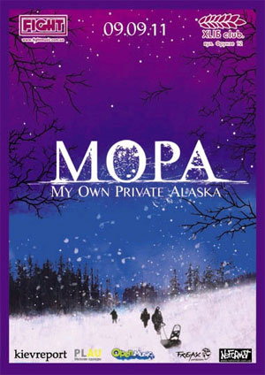 концерт My Own Private Alaska