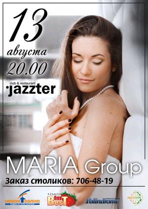 афиша MARIA Group