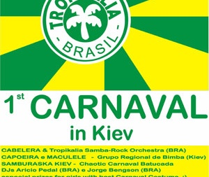 CARNAVAL PARTY в клубе 44