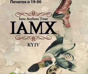 Концерт IAMX в Киеве афиша