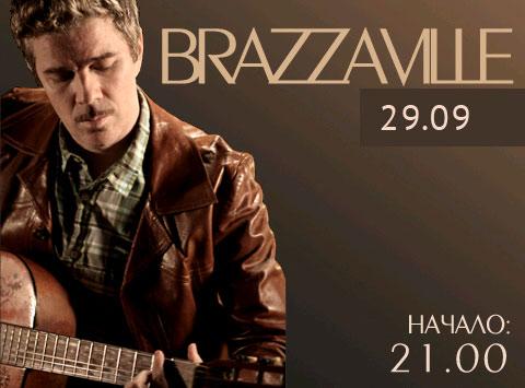 концерт Brazzaville Киев