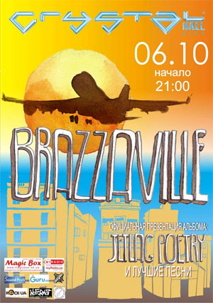 Brazzaville в Crystal Hall