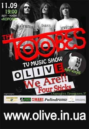 The Toobes в Харькове