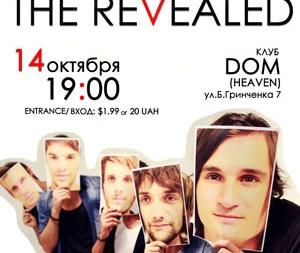 концерт The Revealed