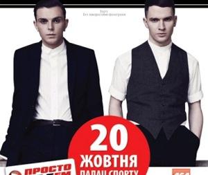 HURTS в Киеве 2011