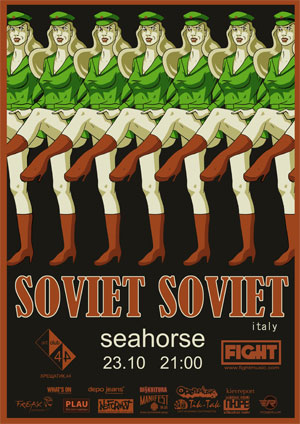 концерт SOVIET SOVIET
