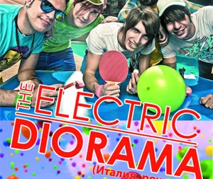 The Electric Diorama в Киеве