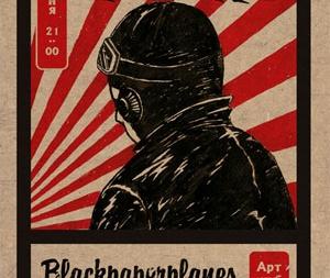 концерт Blackpaperplanes