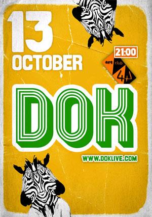 DOK в клубе 44