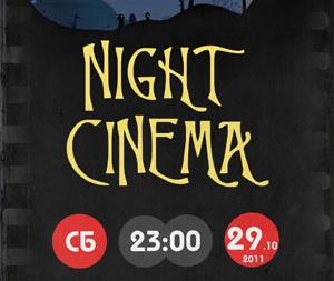 Ночь ужасов с Джонни Деппом