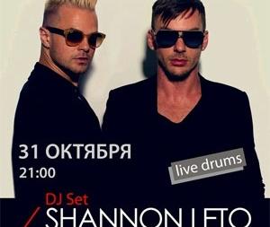 Shannon Leto и Antoine Becks в Киеве