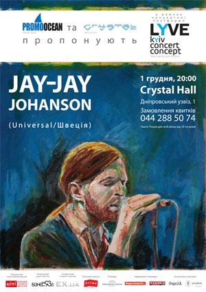 Jay-Jay Johanson в Киеве