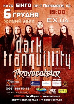 Dark Tranquillity в Киеве