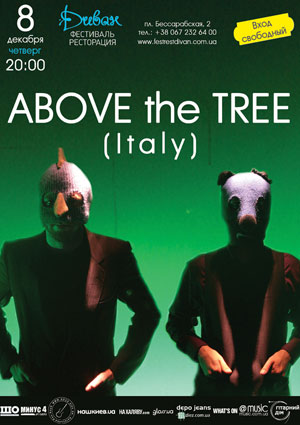 Marco Bernacchia - Above the Tree