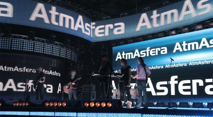 AtmAsfera