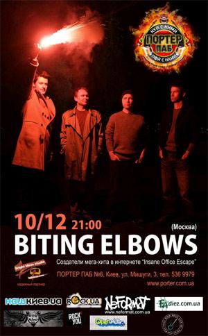 Biting Elbows впервые в Киеве