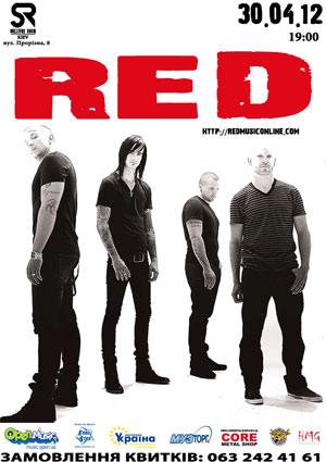 Концерт RED в Киеве
