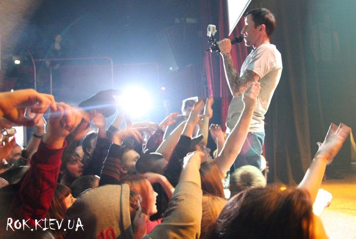 концерт Шило, Кровосток в Киеве