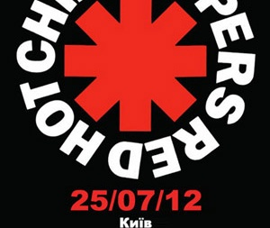 Концерт Red Hot Chili Peppers в Киеве 2012