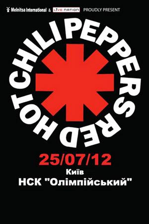 Концерт Red Hot Chili Peppers в Киеве 2012