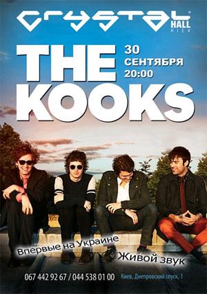 концерт The Kooks в Киеве 2012