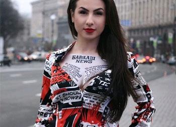 о российской революции
