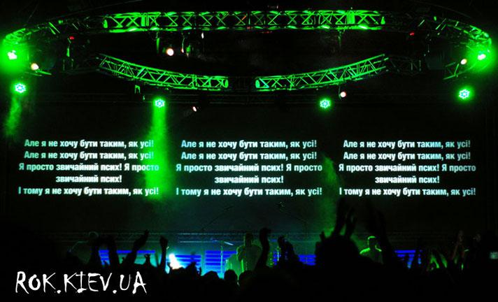концерт Тартак 15 років