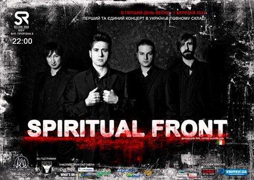 концерт Spiritual Front Київ