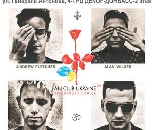 Depeche Mode Party в Донецке