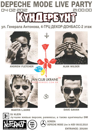 Depeche Mode Party в Донецке