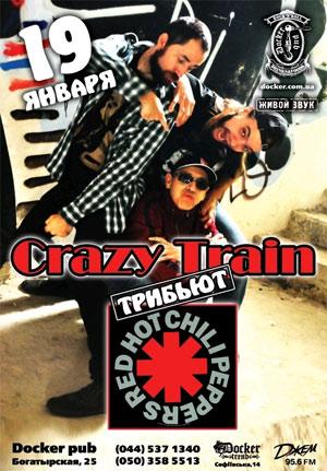 Cover концерт RHCP c Crazy Train