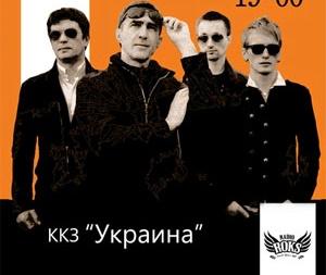 концерт Вячеслав Бутусов и Ю-Питер в Харькове