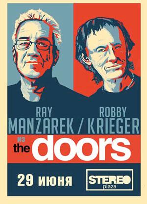 Гитарист и клавишник The Doors в Киеве