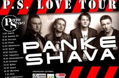 PanKe Shava тур 2012