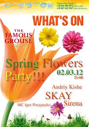 Spring Flowers Party в Киеве