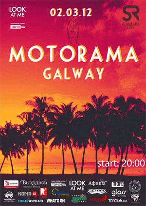 концерт Motorama и Galway в Киеве