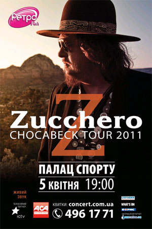 концерт Zucchero в Киеве