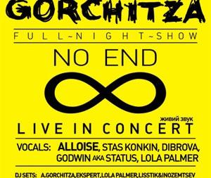 концерт GORCHITZA в Сrystal Hall Киев
