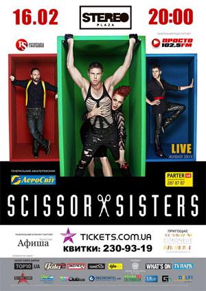 билеты Концерт Scissor Sisters в Киеве