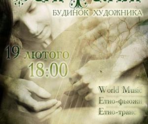 концерт DARK PATRICK Киев