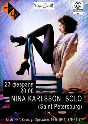 концерт Nina Karlsson в клубе 44