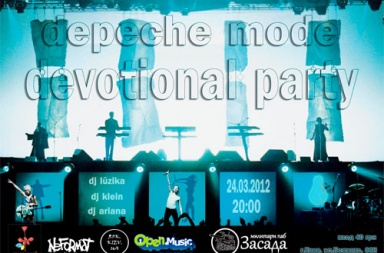Depeche Mode DEVOTIONAL Party в Киеве