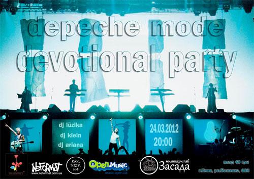 Depeche Mode DEVOTIONAL Party в Киеве