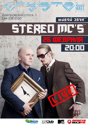 концерт Stereo MCs в Киеве