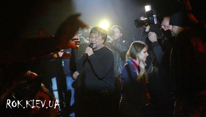 концерт ДДТ Иначе в Киеве