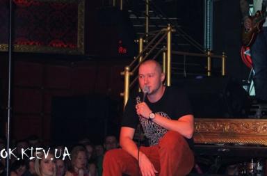 концерт Бумбокс в Харькове